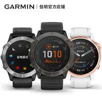 Garmin 佳明 fenix/6 pro 英文版户外运动手表旗舰