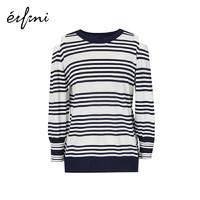 Eifin 伊芙丽 1188236611女长袖条纹针织衫