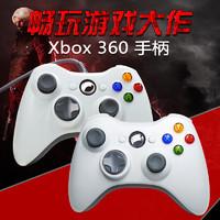 鑫喆360游戏手柄PC电脑无线电视家用usb *2件