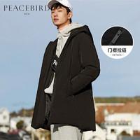 PEACEBIRD 太平鸟 BWAC84252 冬季时尚保暖外套