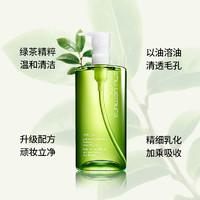 shu uemura 植村秀 绿茶新肌洁颜油 温和卸妆深层清洁 450ml
