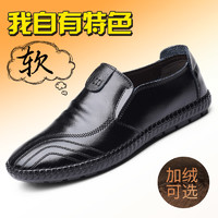 豆豆鞋男2019秋冬新款男士皮鞋韩版男鞋潮休闲鞋子男潮鞋软皮透气