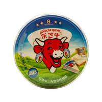 乐芝牛 小三角奶酪  原味 128g *2盒  再制干酪 欧洲进口 *5件
