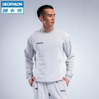 迪卡侬卫衣长袖体恤运动套头衫足球跑步篮球健身家居休闲棉KIO