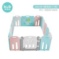 可优比(KUB)围栏防护栏婴儿宝宝围栏折叠儿童游戏室内安全围栏14+2