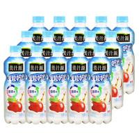 美汁源 果粒奶优 原味 450ml*15瓶 箱装 国产果味奶饮料 可口可乐cocacola荣誉出品