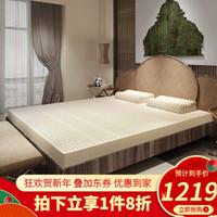 妮泰雅(Nittaya)乳胶床垫泰国进口天然榻榻米床垫床褥子单双人折叠乳胶垫 5cm 180*200 *2件