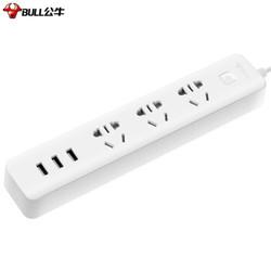 公牛(BULL) 插座/智能USB插座/插排/插线板/排插/接线板/拖线板 GN-B403U 小白USB插座总控全长1.8米 *3件