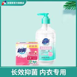 超能新品内衣专用洗衣液长效抑菌480g+内衣皂除菌祛血渍101g*2 *3件