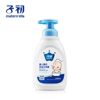 子初 婴儿柔润沐浴露洗发水二合一儿童洗发水宝宝婴儿洗护专用 *2件