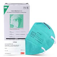 3M医用口罩 9132防护口罩 N95级 防微生物病菌 防肺结核流感病毒