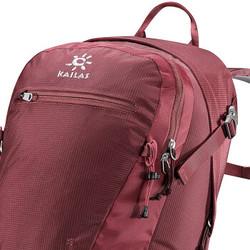 KAILAS 凯乐石 KA203301 登山徒步双肩包
