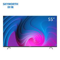 创维(SKYWORTH)55H9S 55英寸超薄全面屏HDR人工智能4K超高清液晶电视机 55H9S