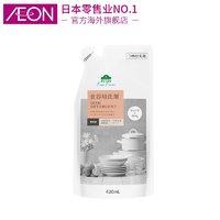 AEON日本进口无添加Free From洗洁精香橙&酸橙480ml+420ml
