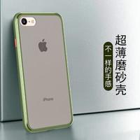 苹果8plus手机壳iPhone6/6s/7透明8p硅胶全包防摔软壳女男八7P