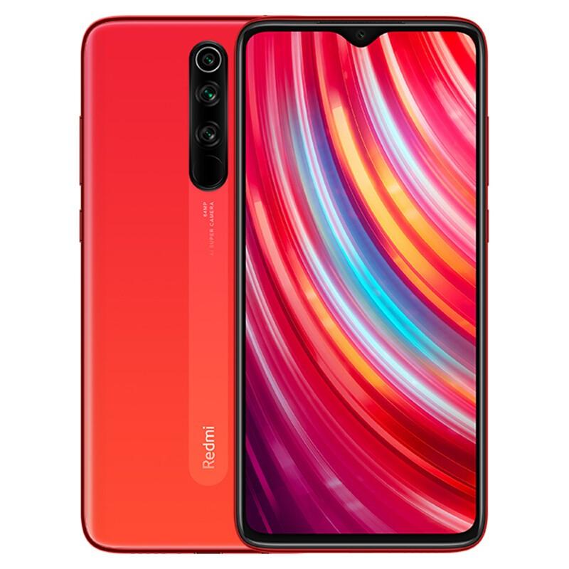 Redmi 红米 Note 8 Pro 智能手机 6GB+128GB 全网通 暮光橙