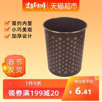Edo垃圾桶家用厨房客厅卫生间办公室无盖干湿分类垃圾桶随机色 *38件