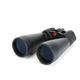 中亚Prime会员:Celestron 星特朗 SkyMaster系列 15×70双筒望远镜710092 449元