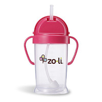 保税区发货 美国Zoli 儿童学饮水杯重力球吸管水杯-270ml 包邮包税 *7件