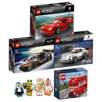 LEGO 乐高 超级赛车系列三件套+伦敦巴士+赠送乐高冰箱贴