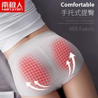 Nan ji ren 南极人 4条装 蜂巢3D颗粒 女士高腰三角内裤 *2件
