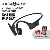 AFTERSHOKZ 韶音AS700XTrainerz骨传导运动耳机