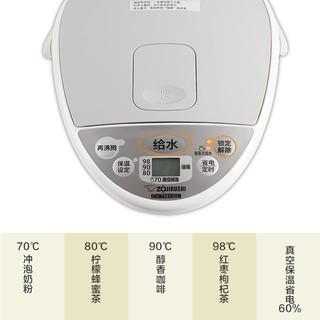 ZOJIRUSHI 象印 CV-TNH40C 4L 电水壶 白色