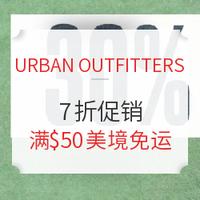 海淘活动:URBAN OUTFITTERS官网 7折促销