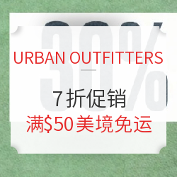 URBAN OUTFITTERS官网 7折促销