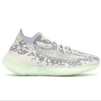 adidas 阿迪达斯 Yeezy Boost 380 Alien 椰子鞋 竞拍中