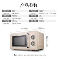 MI 小米 圈厨微波炉家用迷你小型微波炉 转盘机械微波炉复古高颜值小米 复古白 转盘20L