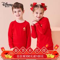 迪士尼舒肤软棉儿童大红秋衣秋裤圆领长袖内衣套新年限定保暖套装