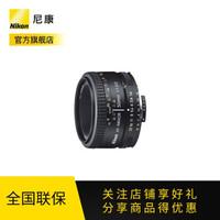 尼康(Nikon)AF 尼克尔 50mm f/1.8D 标准定焦镜头
