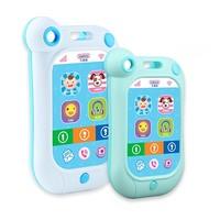 beiens 贝恩施 婴儿玩具触屏音乐手机 *3件