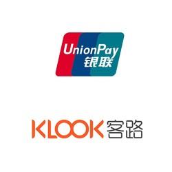 银联 X KLOOK 银联卡专享折扣