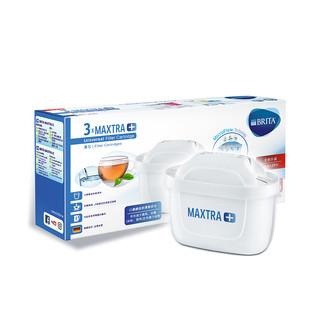 BRITA 碧然德 Maxtra-Plus 标准版滤芯 3枚装