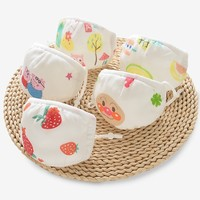 棉有趣 儿童纱布口罩 0-2岁 3只装