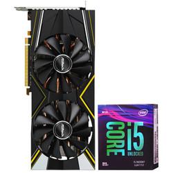 Radeon RX 5700XT Challenger D 8G OC显卡+英特尔(Intel)i5-9600KF 卡U套装