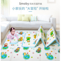 Smoby 婴儿宝宝爬行垫加厚