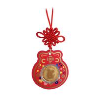 中國黃金 鼠年金幣車掛飾 YHZBJB0058g 約0.1克