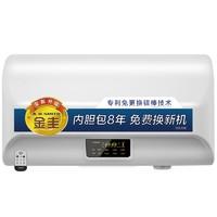 A.O.SMITH 史密斯 E60EN5 AES智能电热水器 60L