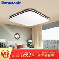 松下(Panasonic)吸顶灯LED三段开关调光简约卧室灯儿童房灯具 14W HHLA1062 *3件