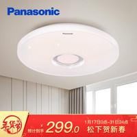 松下(Panasonic)吸顶灯LED遥控调光调色客厅卧室灯具现代简约灯具 HHXZ2016 *2件