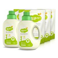 植护 婴儿洗衣液 1斤