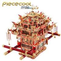 拼酷 3D金属立体拼装拼插模型 P116-RGN 花轿 *2件 +凑单品