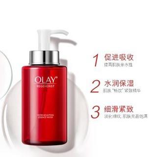 OLAY 玉兰油 新生塑颜金纯活能水 250ml(赠送:新生塑颜金纯活能水100ml+大红瓶面霜14g) *2件