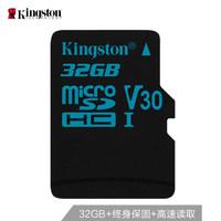 Kingston 金士顿 32GB TF存储卡 V30