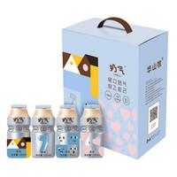 华山牧 奶气乳酸菌饮料原味100ml*20瓶 *4件