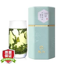 徽六 茶叶 绿茶 六安瓜片春茶 2019新茶 寻味300系列150g *2件