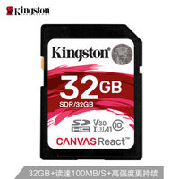 金士顿A1 32GB 100MB/s SD Class10 UHS-I U3 V30 高速存储卡